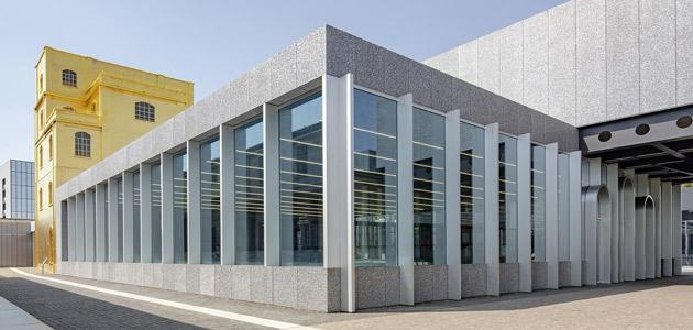 Visitez la Fondazione Prada…